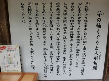 中尊寺83.JPG