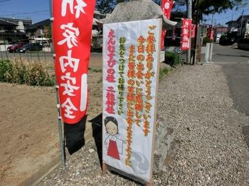 二柱神社3 (640x480).jpg